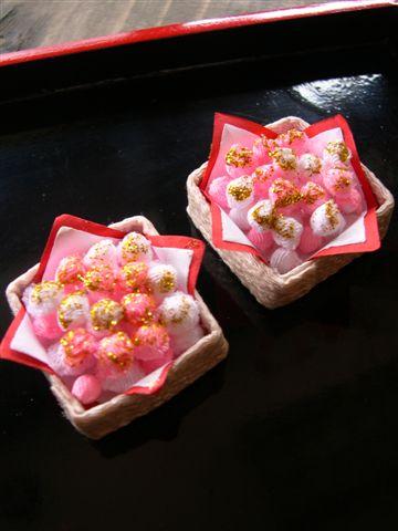 飾り菓子 2個セット